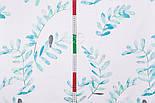 """Поплін шириною 240 см """"Велике листя акації"""" м'ятно-бірюзове на білому тлі (№3309), фото 4"""