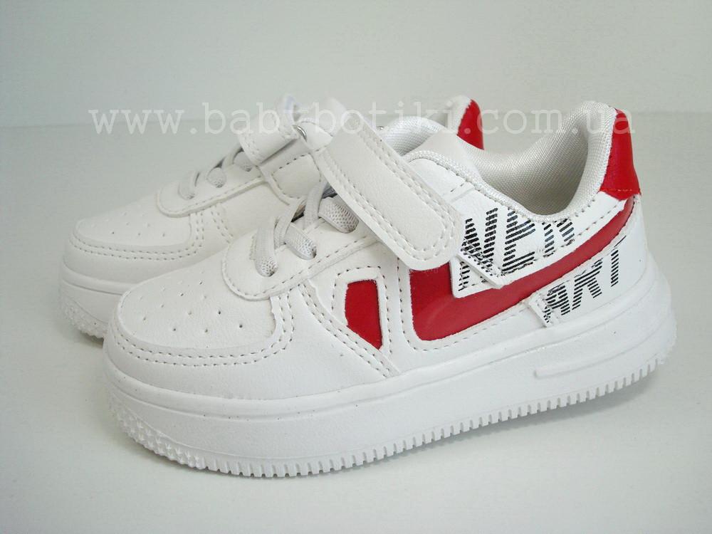 Новые белые кроссовки. Размеры 26, 31.