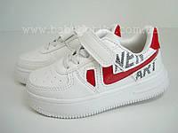 Новые белые кроссовки. Размеры 26, 31., фото 1
