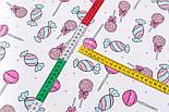 """Поплін шириною 240 см """"Цукерки та льодяники"""" на білому тлі (№3307), фото 4"""