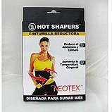 Пояс для похудения Belt Hot Shaper, фото 3