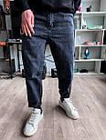 😝 Джинсы - Мужские широкие Джинсы / чоловічі джинси сірі вільного крою, фото 2