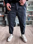 😝 Джинсы - Мужские широкие Джинсы / чоловічі джинси сірі вільного крою, фото 3