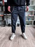 😝 Джинсы - Мужские широкие Джинсы / чоловічі джинси сірі вільного крою, фото 4