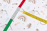 """Ранфорс шириною 240 см """"Гори, веселки, дерева і зірки"""" пастельних відтінків на білому (№3257), фото 5"""