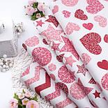 """Ранфорс """"Сердечка з гілочками всередині"""" червоно-рожеві, фон - білий, ширина 240 см (№3246), фото 3"""