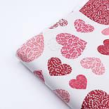 """Ранфорс """"Сердечка з гілочками всередині"""" червоно-рожеві, фон - білий, ширина 240 см (№3246), фото 6"""
