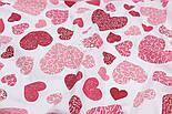 """Ранфорс """"Сердечка з гілочками всередині"""" червоно-рожеві, фон - білий, ширина 240 см (№3246), фото 2"""