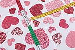 """Ранфорс """"Сердечка з гілочками всередині"""" червоно-рожеві, фон - білий, ширина 240 см (№3246), фото 4"""