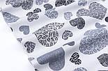 "Ранфорс ""Сердечки с веточками внутри"" чёрно-серые, фон - белый, ширина 240 см (№3247), фото 4"