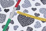 "Ранфорс ""Сердечки с веточками внутри"" чёрно-серые, фон - белый, ширина 240 см (№3247), фото 5"