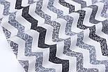 """Ранфорс """"Зигзаги с веточками внутри"""" чёрно-серые, фон - белый, ширина 240 см (№3248), фото 4"""