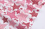 """Ранфорс """"Звёзды с веточками внутри"""" красно-розовые, фон - белый, ширина 240 см (№3250), фото 3"""