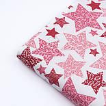 """Ранфорс """"Звёзды с веточками внутри"""" красно-розовые, фон - белый, ширина 240 см (№3250), фото 4"""