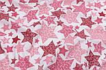 """Ранфорс """"Звёзды с веточками внутри"""" красно-розовые, фон - белый, ширина 240 см (№3250), фото 6"""