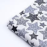 """Ранфорс """"Звёзды с веточками внутри"""" чёрно-серые, фон - белый, ширина 240 см (№3251), фото 4"""