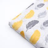 """Ранфорс """"Перья на ромбах"""" жёлтые и серые, ширина 240 см (№3255), фото 6"""