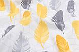 """Ранфорс """"Перья на ромбах"""" жёлтые и серые, ширина 240 см (№3255), фото 5"""
