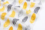 """Ранфорс """"Перья на ромбах"""" жёлтые и серые, ширина 240 см (№3255), фото 2"""