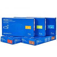 Перчатки нитриловые Mercator Medical nitrylex, размер XS синие цена за 1 шт упаковка 100 шт