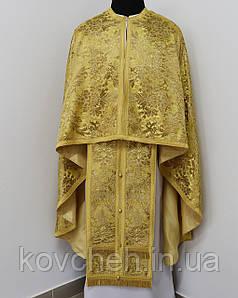 Священичі ризи, жовтий