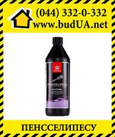 Пенсселипесу моющее средство для кистей, 1 л