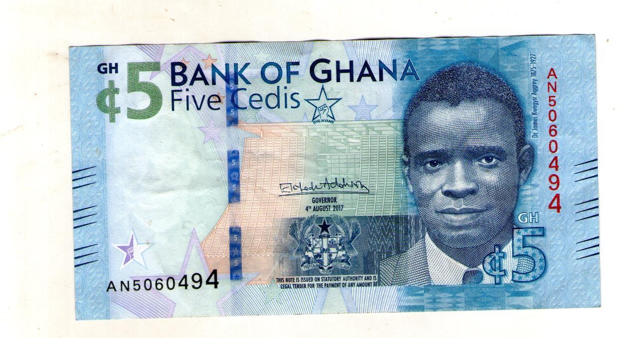 Гана 5 седи 2017 год №76