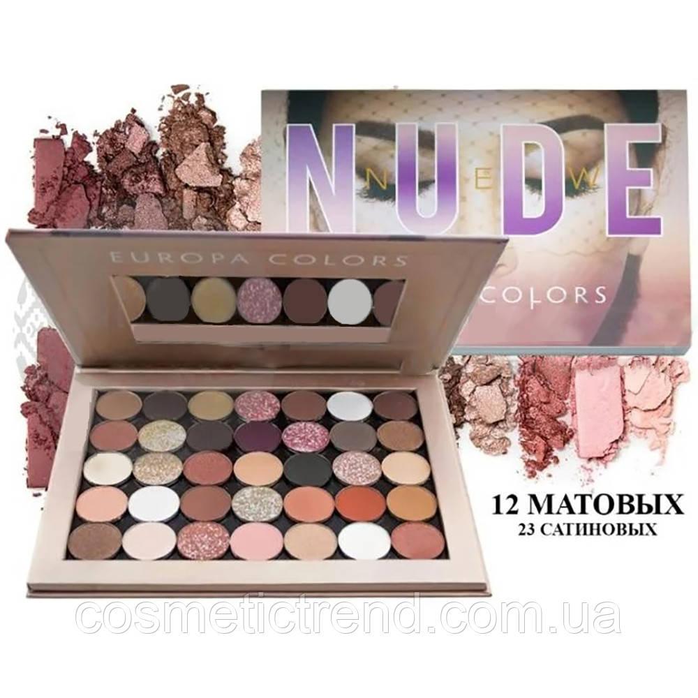 Палетка тіней для повік Huda Beauty New Nude Europa colors (35 кольорів на магнітах))