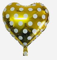 """Воздушный шар 09036-1-2 -фольга """"Сердечко золотое +Горох"""" 47см уп50"""