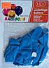 Воздушные шары (985) америка Голубой 2,8г 30см 10штук уп12