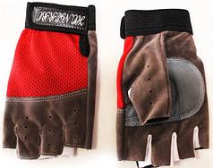 Перчатки  для фитнеса и спорта, антискользящие, SANTOLY красные