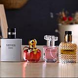 Подарунковий набір The Best of Veyes Fragrances 25 мл * 4, фото 2