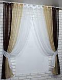 Комплект кухонні шторки з підв'язками №54, фото 2