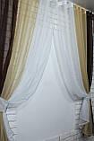 Комплект кухонні шторки з підв'язками №54, фото 6