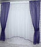 Комплект кухонні шторки з підв'язками, колір фіолетовий з білим, фото 2
