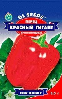 Семена перца Красный гигант 0,5 г