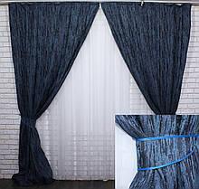 """Комплект (2 шт 1,3х3,1м)  готових  штор,колекція блекаут """"Льон Короїд"""",колір синій .Код 482ш (А) 39-188"""