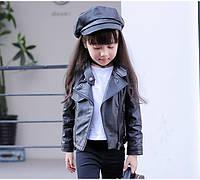 Стильная кожаная куртка на девочку Модная кожаная куртка на осень Детская кожаная косуха для девочки р.110-150