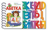 Перші кроки 2013 : Абетка (у)(49.9) (К410003У/К19328У)