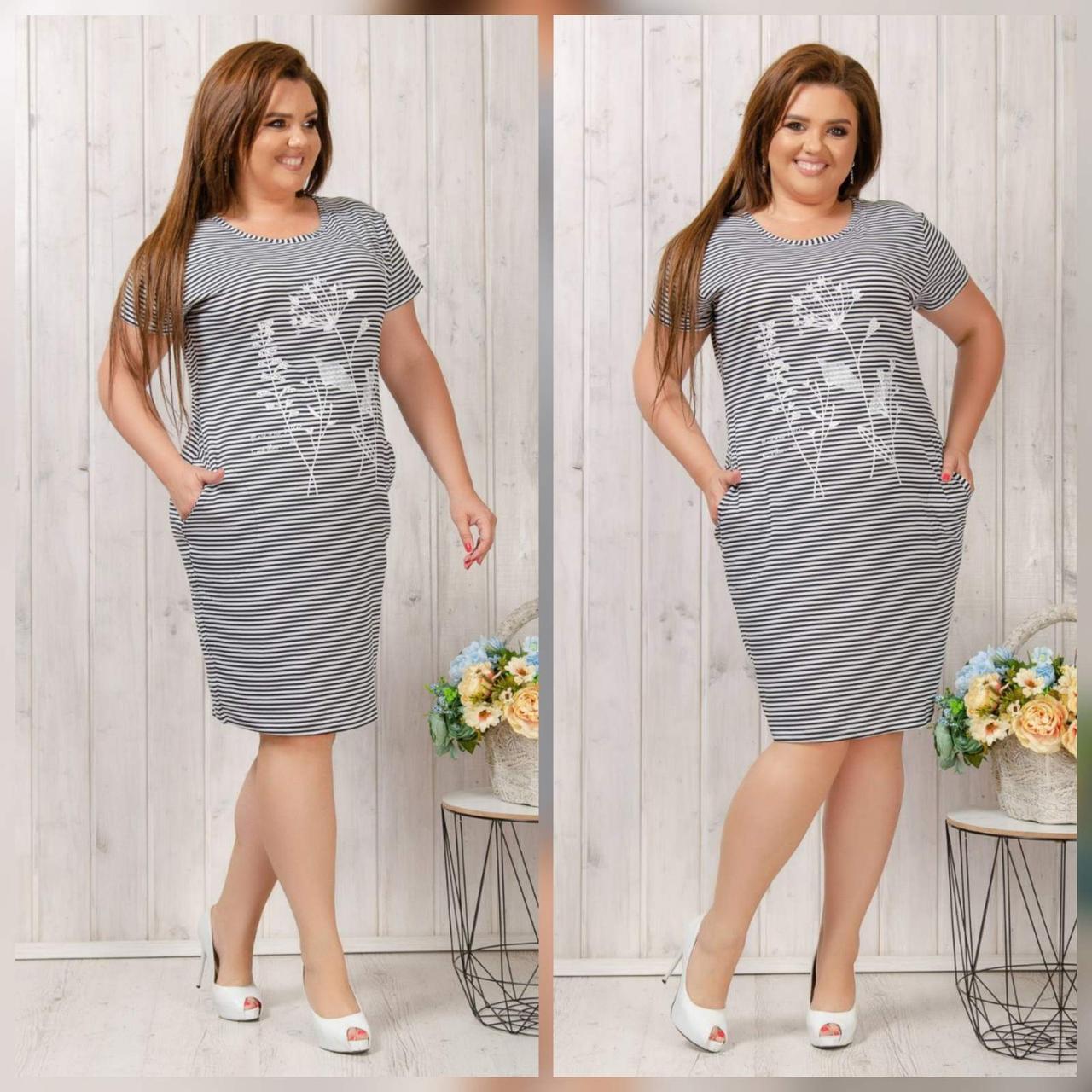 Повседневное платье в полоску с цветочным рисунком 52-58