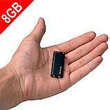 Мини диктофон с активацией голосом Savetek 200 8 часов записи (100301-1), фото 2