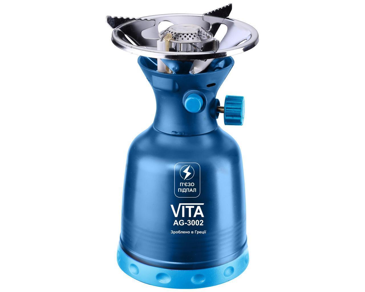 Примус газовый туристический Vita AG-3002 Даринка с пьезоподжигом Синий (300821)