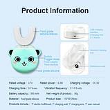 Розумна електрична зубна щітка капа з автоматичною стерилізацією BeWhite Дитяча М'ятна (182), фото 3