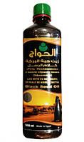 Масло черного тмина «Речь Посланников Эфиопское» 500мл. из Египта