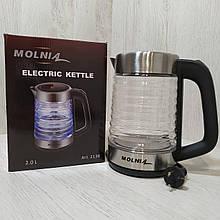 Електричний чайник MOLNIA 2138 2.0 L Прозорий з чорним (300937)