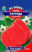 Семена перца Ратунда красная 0,25 г