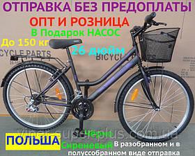 Городской велосипед Mustang Sport 26*162 Черно Сиреневый Крылья, Багажник, Корзинка, 21 Скорость женской рамой