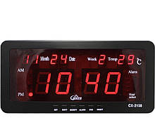 Часы настольные электронные Caixing CX 2158 220В 12В Черные