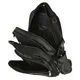 Рюкзак BagHouse 36х47х20 Черный (С332ч), фото 4