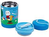 Термос пищевой детский Pinkah TMY-3343 450 мл Синий, фото 2